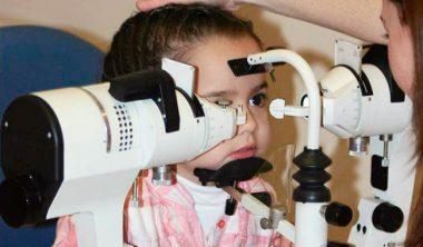 Estudio oftalmológico